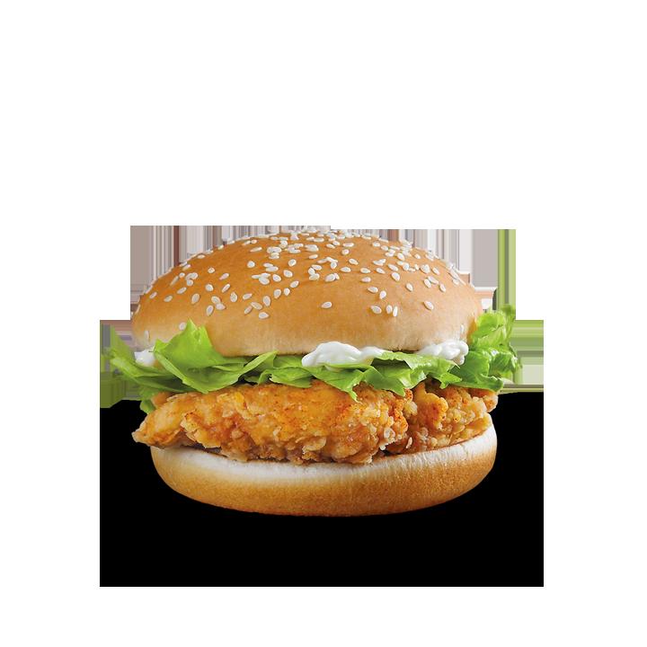 Mcspicy mcdonald 39 s for Mcdonald s fish sandwich nutrition