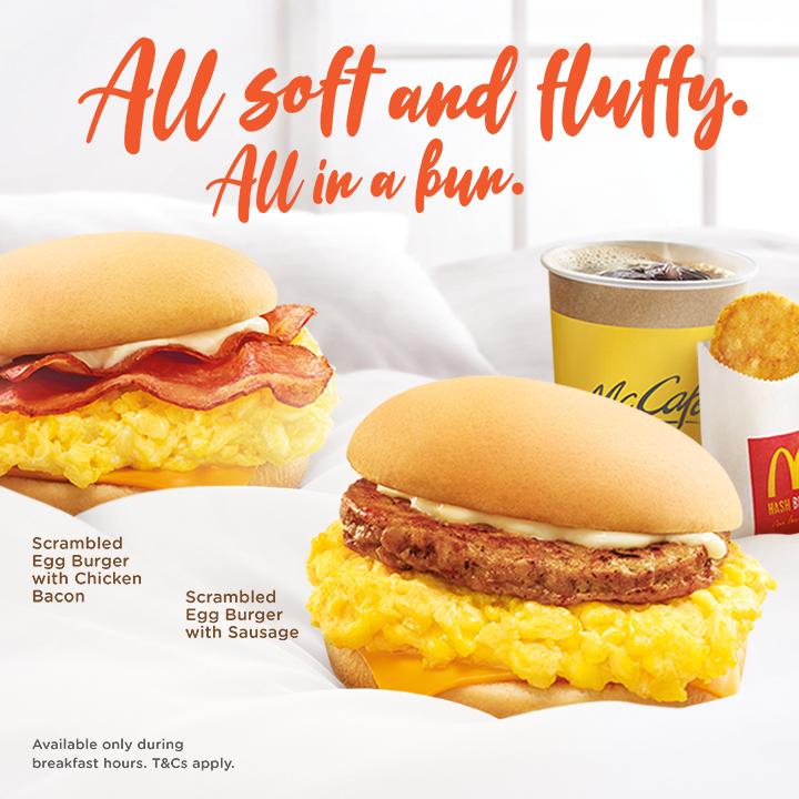 mcdonalds coupon policy