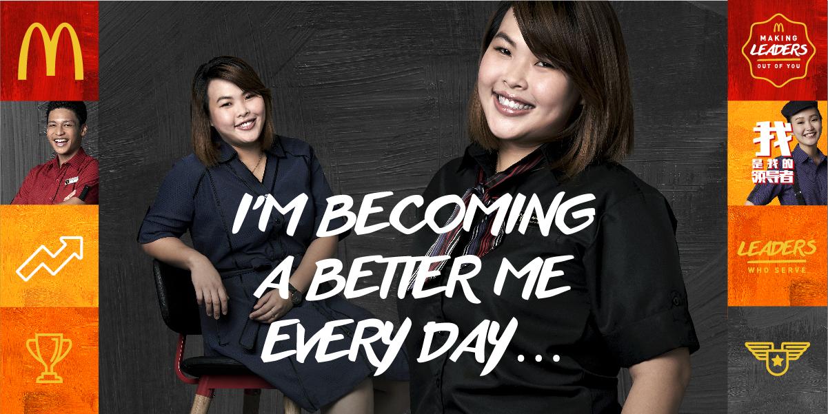 Careers - McDonald's®